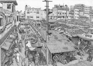 Bangalore 1